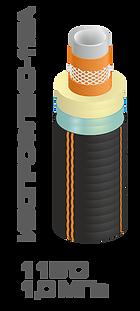 Труба ИЗОПРОФЛЕКС-115А 50/100