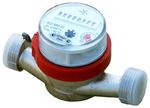 ВСКМ 90-20 Бытовой счетчик холодной и горячей воды (универсальный)