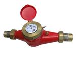 ВСКМ 90-25 Бытовой счетчик холодной и горячей воды (универсальный)