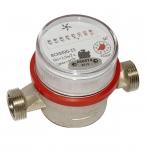 ВСКМ 90-15 Бытовой счетчик холодной и горячей воды (универсальный)