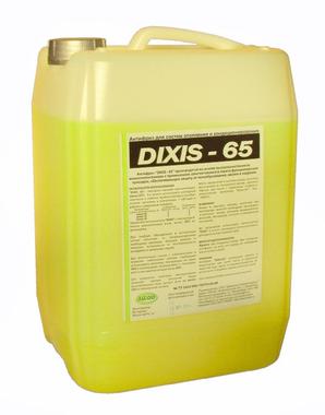DIXIS 65, 10 л