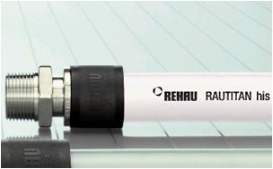 Трубы Rautitan his Rehau D=16